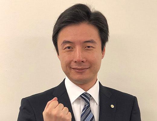 司法書士 田中陽介